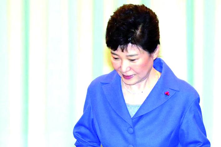 Destituyen a presidenta surcoreana