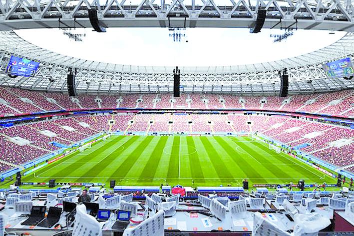 Hoy inauguran Mundial Rusia 2018