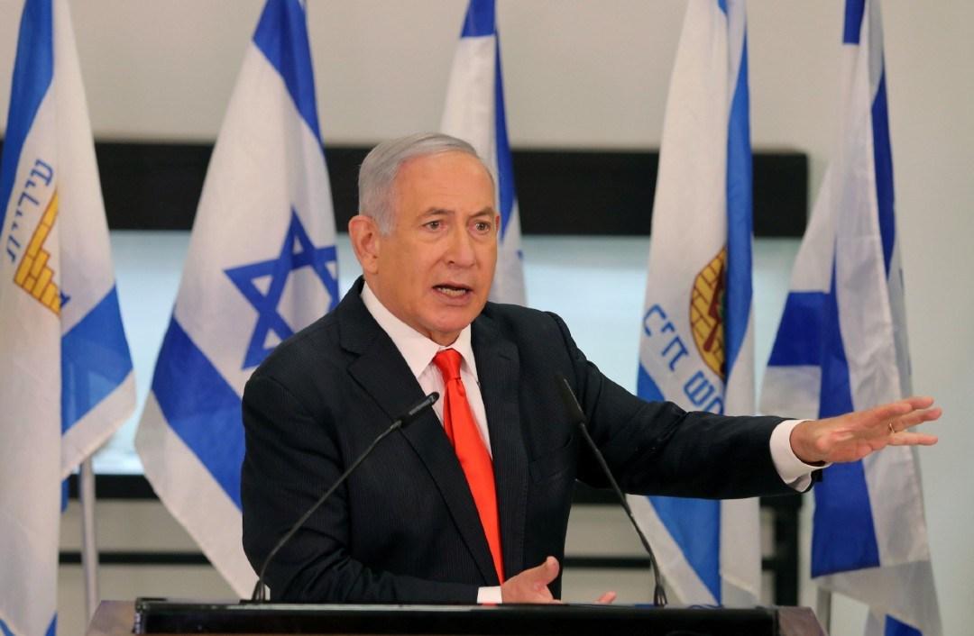 Celebra UE acuerdo de paz entre Israel y Baréin