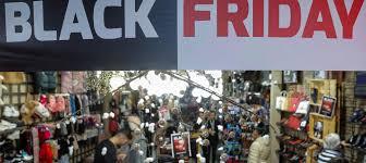 Francia pedirá que se retrase el 'Viernes negro' por la pandemia