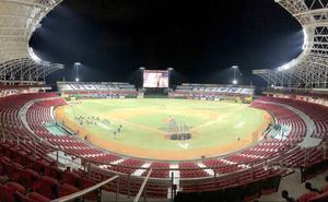 Serie del Caribe 2021 en Mazatlán contará con aficionados