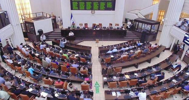 Vicepresidenta de Nicaragua defiende Ley de Agentes Extranjeros