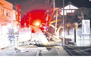 Sacude a Japón un sismo de 7,1 grados