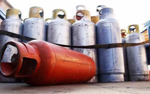 Nicolás Maduro propone que Venezuela sea 'seguro suministrador' de gas de México
