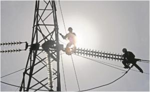 Jueces conceden tres suspensiones contra ley eléctrica: Concamin