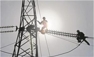 Pide Sedeco que reforma eléctrica garantice suficiencia eléctrica