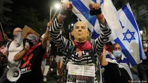 Protestas anti-Netanyahu intentan marcar posición de fuerza antes de comicios