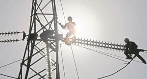 Diputados presentan impugnación contra suspensión de reforma eléctrica
