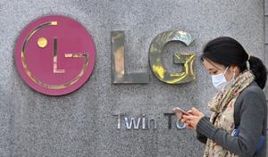 LG: Dejará de fabricar smartphones