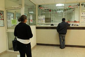 Disminuyen ingresospor pago del predial en Frontera