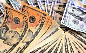 Reservas internacionales cierran con una reducción de 106mdd