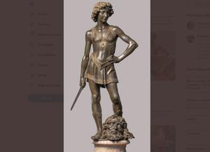 Roban la escultura en bronce de El David de Verrocchio