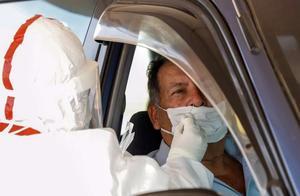 Paraguay extiende medidas sanitarias en marco de explosión de contagios