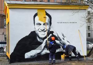 La Justicia rusa declara 'extremistas' a las organizaciones de Navalni