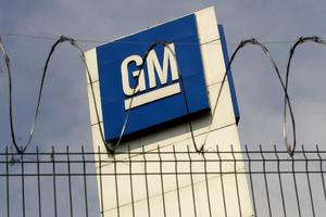 México y EU anuncian reparación tras queja laboral en planta de  General Motors en Guanajusto