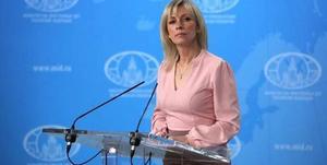 Rusia espera que La Habana tome 'medidas necesarias' para restablecer orden