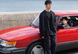 Película 'Drive my car' gana el premio de la crítica de Cannes