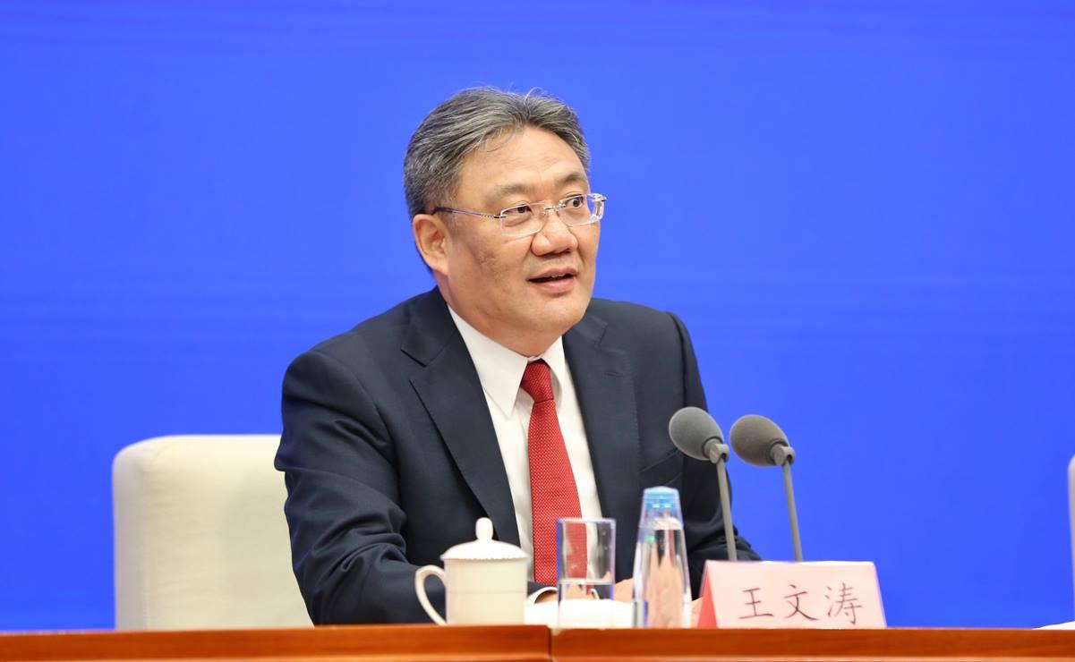 China pide ser socio de México y los integrantes del TIPAT