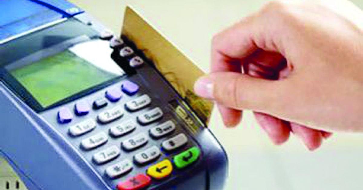 Ciudadanos de Monclova denuncian operaciones desconocidas en sus cuentas de banco