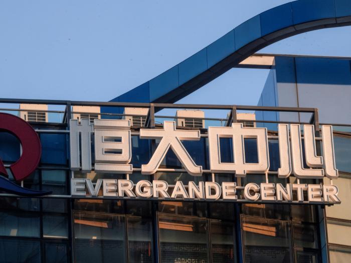 Crisis de Evergrande tendrá costos económicos en China