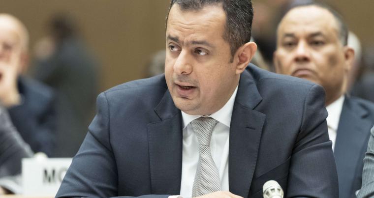Primer ministro yemení acusa a Teherán de alimentar la escalada de violencia