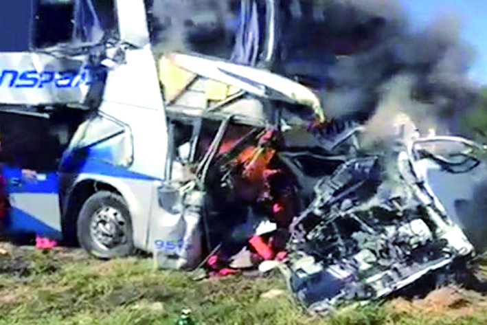 Fatal accidente en la carretera Victoria- Monterrey