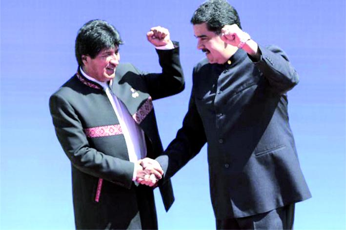 Exfiscal era cómplice de corrupción en Venezuela — Nicolás Maduro